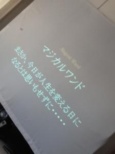20131223-173211.jpg